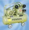 FS-2030 piston type air compressor