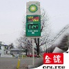 2012 Hot sale led oil/gas station sign