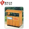 Good quality Outdoor Wooden Garbage Bin