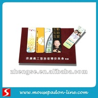 Magnetic Book Mark