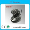 EasyN 186P Economical H.264 IP Camera IR 10m Wireless Wifi Support 32G SD card