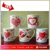 simple decal ceramic mug with red heart design