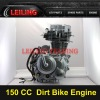 150-200cc Dirt Bike Engine,Loncin Engine,Motocycle Engine