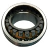 2012 The most competitive product Spherical Roller Bearing 21322