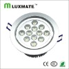 12W Alumiunm LED ceiling light