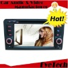 Special Car DVD GPS 7-Inch Car DVD Player for Audi A3