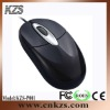 KZS-P001 new mini style mouse,optical computer mouse