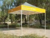 2012 the good price and new style of tent and gazebo