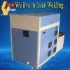 Laser welding machine for battery