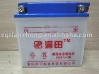 motorcycle battery 12N7-3B