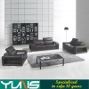 1+2+3 living room leahter sofa