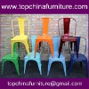 cheap banquet tolix chairs restaurant chairs garden chairs wedding chairs