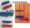 HQ0578R UAE market new PP material flat broom/wide broom/wooden broom/bamboo broom/coconut broom