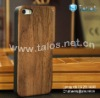Walnut Wood Cover for iPhone 5