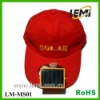 Solar Cap with Cooling Fan,solar cap,solar power cool fan,cap with fan