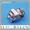 electric motor for sale PU5420230 for Juicer, Blender, Soy-bean machine