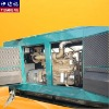 350kva diesel generator set with cummins engine for silent type