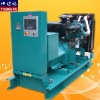 300kva Generating Set with Cummins Open Type