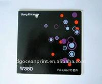 2011 Fashion CD Sleeves