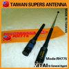 SUPERS RH-775 vhf uhf dual band antenna