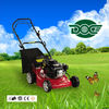 "16"" Self Propelled Lawn Mower"