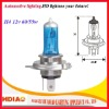 BEST SALE!!! H4 12V P43t Super White Xenon Halogen Lamp
