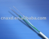 2c*0.4 Telephone cable