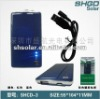 Portable mobile phone charging power station