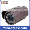 AST-7047CSN, waterproof CCD IR camera