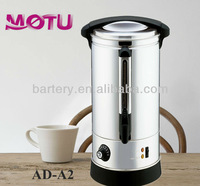 electric hot water dispenser AD-088A2