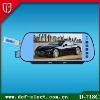 7inch car rearview monitor with USB&SD slot and MP5 function