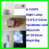 2012 Newest Low price Night Lights With Lamp Shades
