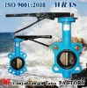 Manual Operated Wafer Type Butterfly Valve