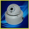 HD Megapixel IR Dome IP Camera