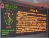 p 12 mm LED dual color changing message display