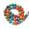 Mix color gemstone beads imperial taper round beads