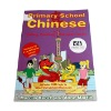 kids exercise book printing,outsourcing book printing,comic book printing costs