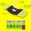 Antiphlogistic Analgesic Moxa Warm Pad Plaster