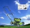 Lawn mower  SJ-460