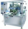 XFG-8ST Automatic Bag Filling and Sealing Machine