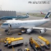 Air freight service for air cargo from China to CHENNAI MAA India
