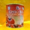 tomato paste can,mushrooms paste can, vegetable can