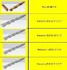 masonry drill bit  and twist drill bit