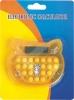GY-1122 Calculator