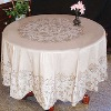 Embossed Vinyl Lace Tablecloth