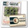 HUA TUO JU BIAN WAN M2197 (chinese medicine,herb medicine,chinese herb medicine)