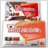 GUO CHA CHOU YOU SHOU W1117 (herbal weight loss product, slimming diet product, weight loss capsule)