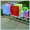 Towel rack YJ-310