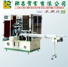 LC automatic screen printing machine(cursor position)