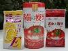 CT-Y9808 SANZI tomato slimming capsule